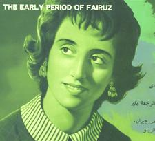 fairuz2011