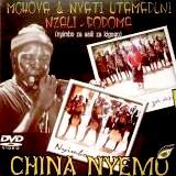 mchoya-dvd