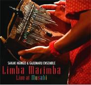 limba-marimba