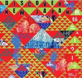 discover-new-japan