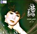 fayza-ahmad