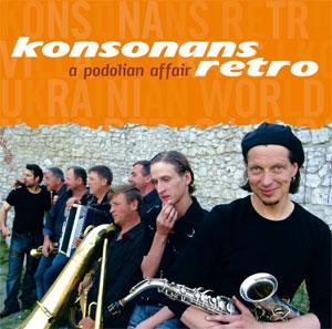 konsonans-retro12