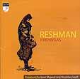 reshman-pakhivaas