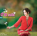 thai-orathai12