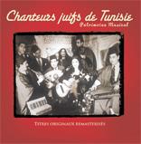 chanteurs-juifs-tunisie