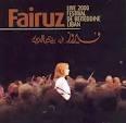 fairuz-live2000