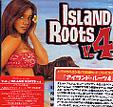 island-roots4