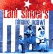 lani-singers