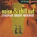 noise-chillout