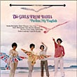 the-girls-bahia67