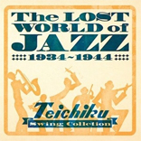 lostworld-teichiku2cd