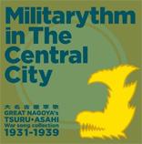 militarythm-centralcity