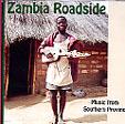 zambia-roadside