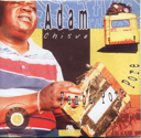 adam-chisuo
