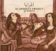 al-andaluz-project10