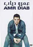amrdiab_dvd