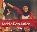 arabic-revolution