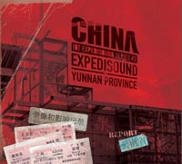 china-expedisound