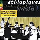 ethiopiques4