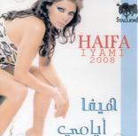 haifa08syria