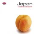 japan-petrol