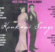 konkani-songs