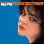 maysa-songsbeforedawn