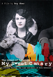 my-sweet-canary
