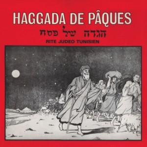 rite-judeo-tunisien