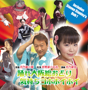 tsukinoya-k