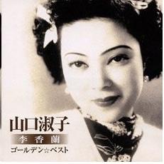 yamaguchiyoshiko