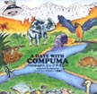 compuma-mixcd