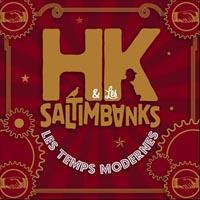 hk-saltimbank12