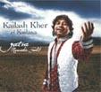 kailash-rice