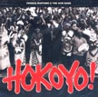 mapfumo-hokoyo
