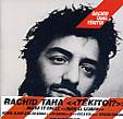 rachid-taha04