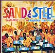 sand-steel