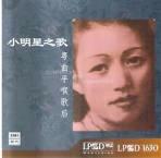 siu-ming-sing