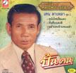 thai59