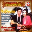 thai63