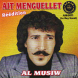 ait-al-musiw