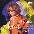 amal-hijazi04
