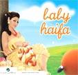 baby-haifa