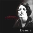damia-rice