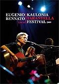eugenio-dvd