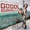 gogol10
