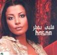 hasna07