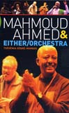 m-ahmed-buda-dvd