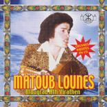 matoub1981-sonima