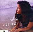 shereen08